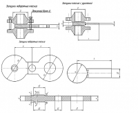 Заглушки поворотные (Т-ММ-25-01-06)