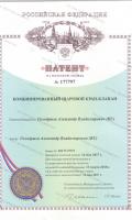 5bf3b4f94bb5c_patent.png